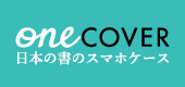 OneCover